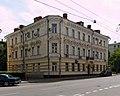Moscow, Pokrovka 42 2008.06.08 01.jpg