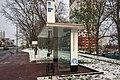 Moscow, Varshavskoe Schosse 141 bus stop (31415171230).jpg