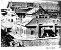 Mosse Memorial Hospital, Datong.jpg