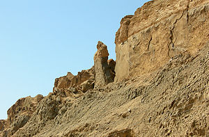 "Lot (biblical person) - Mount Sodom, Israel, showing the so-called ""Lot's Wife"" pillar composed, like the rest of the mountain, of halite."