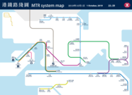 Mtr map on 1 oct.png