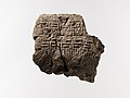 Mud jar sealing with King Narmer's name MET DP237654.jpg
