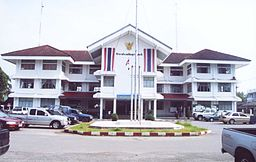 Mueang Surat Thani district office.jpg