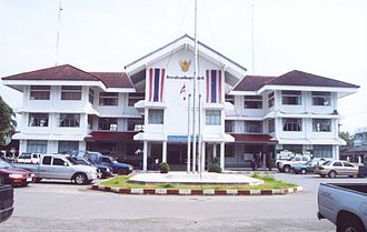 Mueang Surat Thani District - District office, Mueang Surat Thani