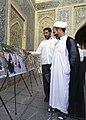Mufti, Akhoond, Clergy, Mullah (طلبه، روحانی، شیخ، مدرسه فیضیه).jpg