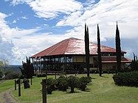 Museu Regional do Iguaçu.JPG