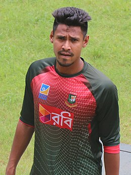Mustafizur Rahman on practice field in Dhaka on 2018 (1) (cropped).jpg