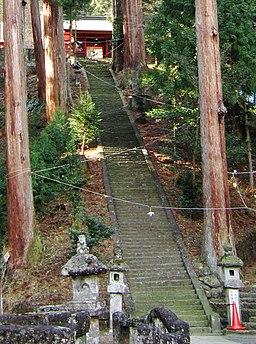 Myogi-jinja staircase of 165 steps