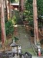 Myogi-jinja staircase of 165 steps.jpg