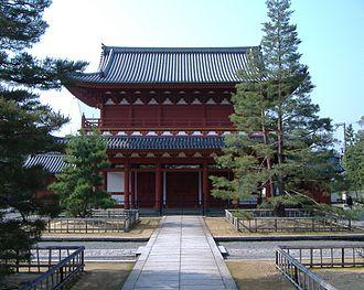 Myōshin-ji - Image: Myoshin ji 3