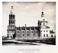 N.A.Naidenov (1883) V4.31 Nikolay v Vagankove.png