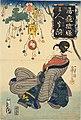 NDL-DC 1305500 01-Utagawa Kuniyoshi-屠蘇機嫌三人生酔-crd.jpg