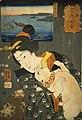 NDL-DC 1306561 Utagawa Kuniyoshi crd.jpg