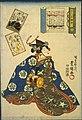 NDL-DC 1313152-Utagawa Kunisada-百人一首絵抄 廿四 菅家-crd.jpg