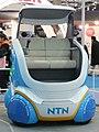 NTN, Q'mo, In-Wheel Motor System Comcept, Front.jpg