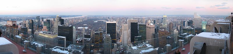 Dosiero:NYC Central Park pano from Top of the Rock.jpg