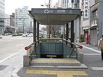 Nagoya-subway-Marunouchi-station-entrance-4-20100315.jpg
