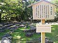 Nagoya Castle near (2).jpg