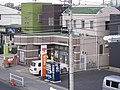 Nagoya Nyoi Post Office 20131122.JPG