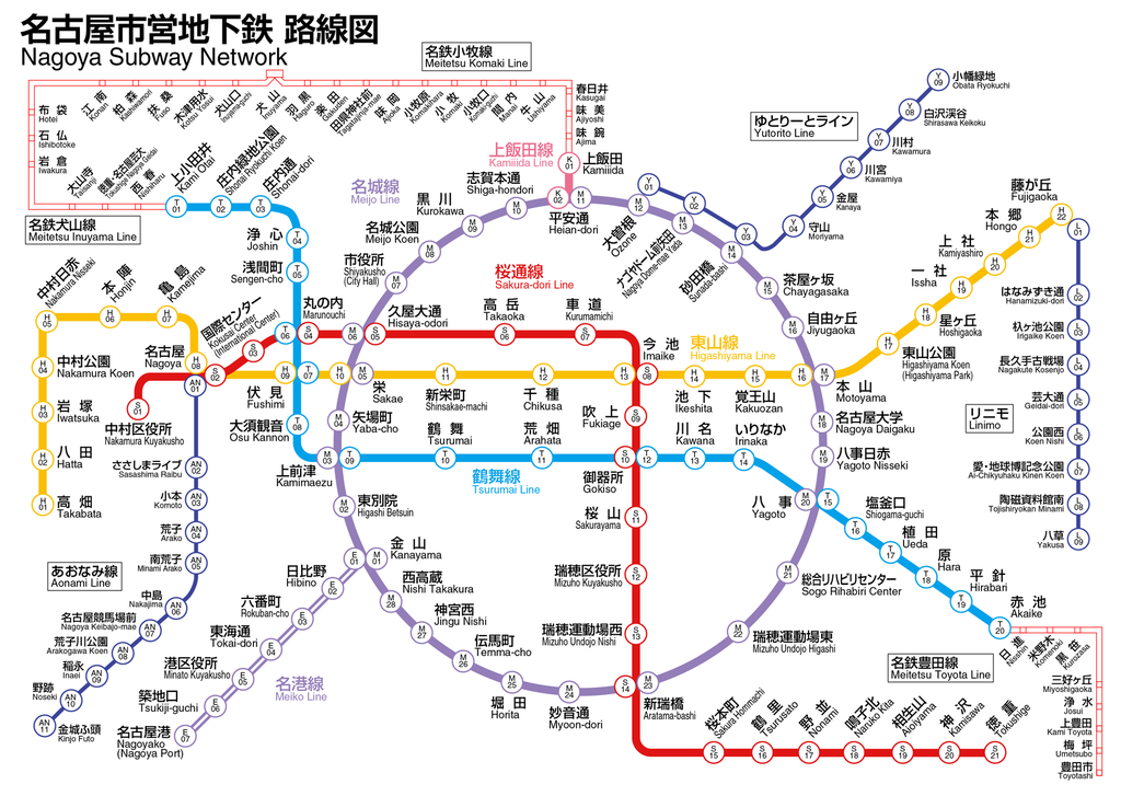 Nagoya Subway Network