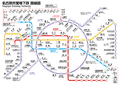 Nagoya Subway Network.png