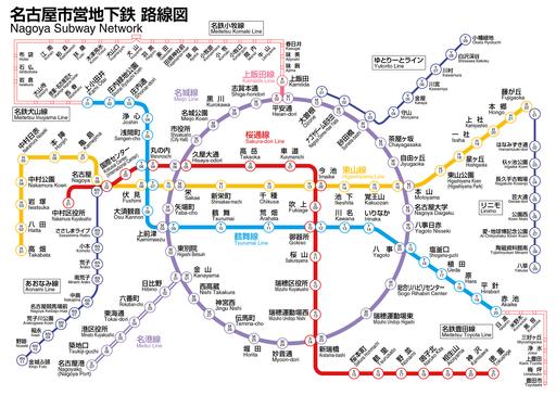 Nagoya Subway Network
