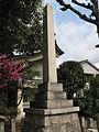 Nakajima-sosha Cyukonhi.jpg