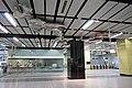 Nam Cheong Station 2018 10 part2.jpg