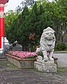 Nangang Park 南港公園 - panoramio.jpg