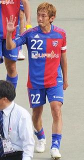 Naotake Hanyu Japanese footballer