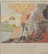 Napoleon with Satan after burning Moscow (19th century).png