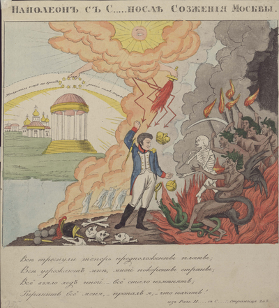 A 19th-century caricature ( lubok ) of Napoleon meeting Satan after the Fire of Moscow, by Ivan Alekseevich Ivanov Napoleon with Satan after burning Moscow (19th century).png