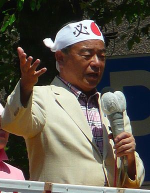 Minister of Education, Culture, Sports, Science and Technology - Image: Nariaki Nakayama 20090825
