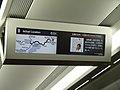 Narita Express (4786646654).jpg