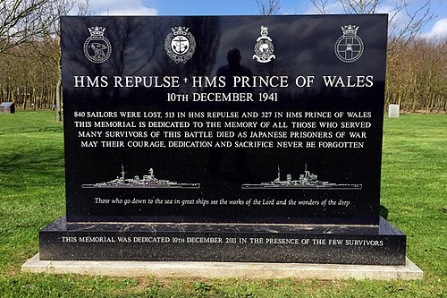 The ships memorial at Alrewas National Memorial to the Prince of Wales and Repulse.jpg