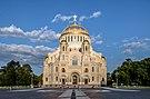 Naval Cathedral of St Nicholas in Kronstadt 02.jpg