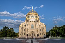 Naval Cathedral of St Nicholas in Kronstadt 02.jpg
