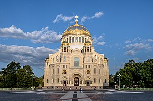 Byzantine Revival architecture - Naval Cathedral of Saint Nicholas in Kronstadt, by Vasily Kosyakov.