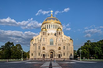 Byzantine Revival architecture - Naval Cathedral of Saint Nicholas in Kronstadt, by Vasily Kosyakov
