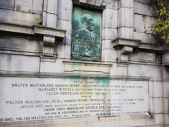 Saracen Foundry - Tomb of Walter MacFarlane, Glasgow Necropolis.