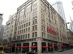 Neiman Marcus Building in 2010