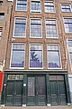 Netherlands-4485B - Anne Frank House (12083619444).jpg