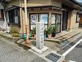 Nezugaseki, Tsuruoka, Yamagata Prefecture 999-7126, Japan - panoramio (1).jpg
