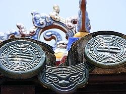Piastrella di tetto di Lưu Ly, Huế