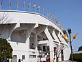 Nihondaira Main Stand from behind April 2nd 2008.JPG