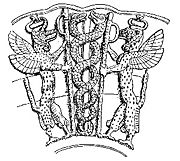 The Sumerian god Ningizzida was the patron of medicine. In the image he is accompanied by two gryphons. A similar image with two snakes coiling around a rod is called the Caduceus and, although historically inappropriate, appears in the logo/emblem of a significant number of private (rather than professional or academic) medical practices.