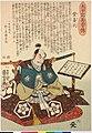 No. 9 Toki-uji 登喜氏 (BM 2008,3037.05636).jpg