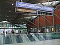 North Greenwich stn entrance.JPG
