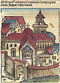 Nuremberg chronicles f 239v 1 congregatio ss Justine et Hieronimi.jpg