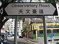 Observatory Road Street Sign.jpg
